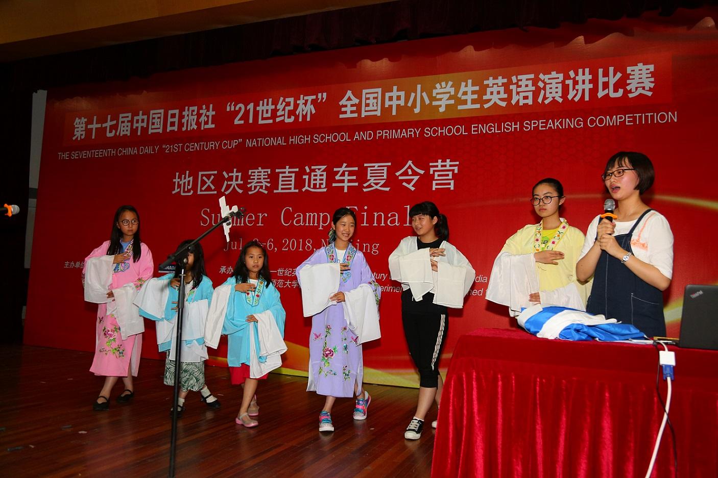 有趣升学宴演讲-附校 戏曲也很好玩 讲座与演出 光裕新闻 南京师范大学光裕戏曲社